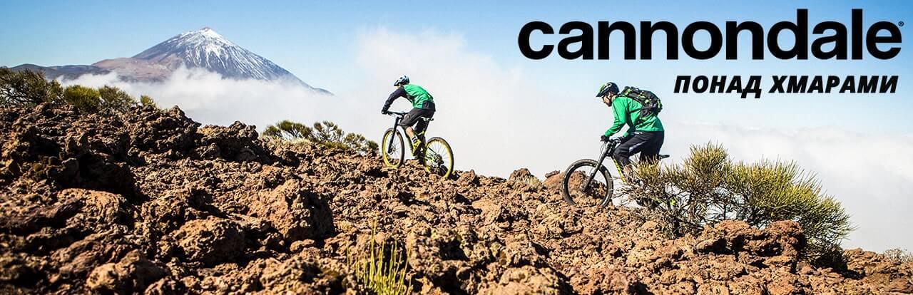 Велосипеды Cannondale 2019